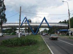 Необычный надземный переход строят в Донецке
