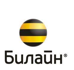 В Узбекистане растет недовольство работой оператора связи Beeline