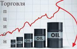 Опцион на нефть выгоднее фьючерса - трейдеры Masterforex-V