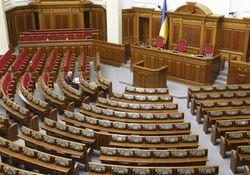 Народные депутаты отказались лишать себя льгот