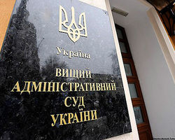 Украина: суд лишил Веревского мандата народного депутата