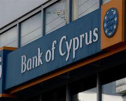 Из закрытых банков Кипра крупные вкладчики всё равно выводят средства – СМИ