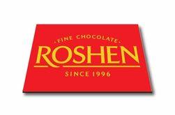 Roshen опровергает обвинения Роспотребнадзора в низком качестве продукции