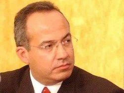 Фелипе Кальдерон