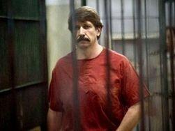 Прокуратура приостановила отправку Бута в тюрьму строгого режима