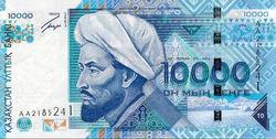 Курс тенге укрепился к австралийскому доллару и фунту стерлингов