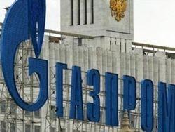 """Стокгольмский суд отклонил претензии """"Газпрома"""" в пользу Литвы"""