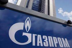 «Газпром» выступил против продажи земли