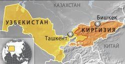 Устранимы ли причины конфликтов Узбекистана и Киргизии - эксперты
