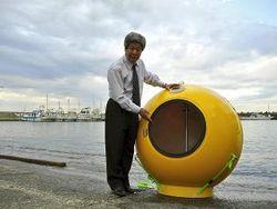 В Японии нашли новый способ спасения при цунами - автономные ковчеги