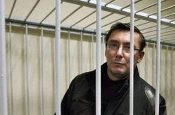 Прокурор просит ограничения свободы Луценко по второму делу на 2,5 года