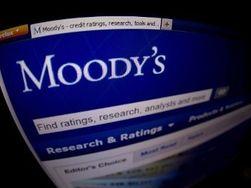 Moody's снизило рейтинги кипрских банков