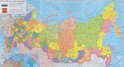 Из названий российских республик хотят убрать национализм