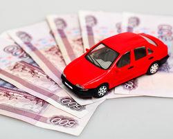 Утвержден новый порядок уплаты сбора при покупке автомобиля