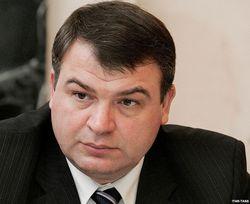ТОП 10 провалов Сердюкова, как министра обороны России