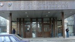 Ноу-хау в медицине России: пациенту удалось пересадить кишечник