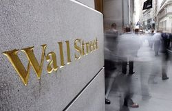Для банков США правила Базеля III будут более жёсткими