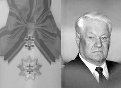 Эксперты о скрытых мотивах награждения Ельцина орденом Литвы