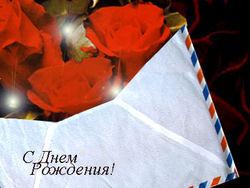 23 июня – день рождения Алана Тьюринга, Валерия Меладзе и Зинедина Зидана