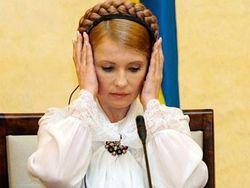 Эксперты о том, зачем власти нужны новые обвинения против Тимошенко