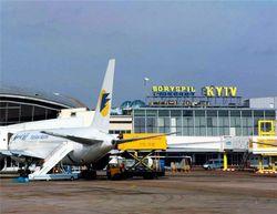 Следы ртути обнаружены в самолете, прилетевшем из Турции в Борисполь