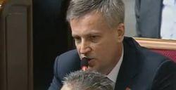 """В ВР не поддержали законопроект """"О антикоррупционной проверке чиновников всех уровней"""""""