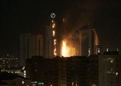 Причиной пожара в небоскребе Грозный-Сити назвали короткое замыкание