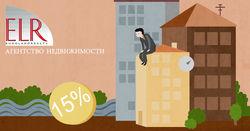 Недвижимость Латвии: нюансы латвийского налогообложения