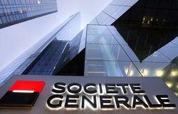 Беларусбанк планирует получить кредит от Societe Generale