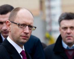 Голосеевский райсуд Киева закрыл производство на лидеров оппозиции