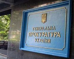 Генпрокуратура допросит Тимошенко после стабилизации ее здоровья, - прокурор