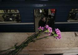 Возмездие: Спецслужбы ликвидировали организатора взрыва в метро Москвы