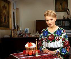 Экс-премьер Юлия Тимошенко поздравила украинцев с Пасхой - выводы