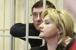 Ирина Луценко продала свое предприятие за 20 миллионов гривен