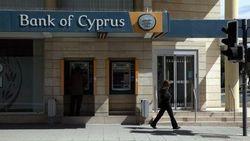 Президент Кипра назвал альтернативой банкротству налога на банковские вклады