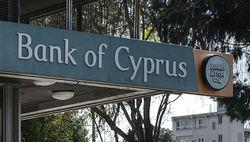 Bank of Cyprus разделят на два – обычный банк и банк недвижимости