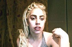 PR и мода: Леди Гага снова шокировала общественность фото ню