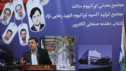 За нарушение закона о выборах президенту Ирана грозят… 74 ударами плетью