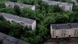 Недвижимость Украины: снос «хрущевок»: перспективы и риски