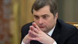 Отставной вице-премьер России Сурков: «Об уходе не жалею»
