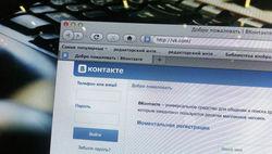 """""""ВКонтакте"""" является лидером суицидального контента - Роспотребнадзор"""