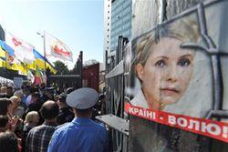 В очередной раз перенесен суд над Тимошенко
