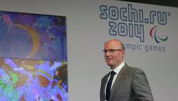 Состоялась презентация олимпийских медалей Сочи-2014