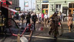 Что делать при пожаре в метро – советы спасателей Москвы