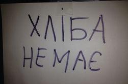 Попов обещает стабилизировать ситуацию с поставкой продуктов в Киев