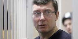 Амнистия Луценко: Борьба за честное имя экс-министра продолжится в ЕСПЧ
