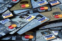 В Беларуси банковская пластиковая карточка заменит платёжную