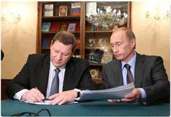 Владимир Путин, и Сергей Сидорский