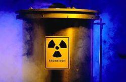 реакторный центр