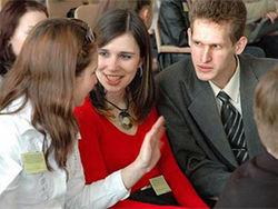 Молодежный инновационный форум